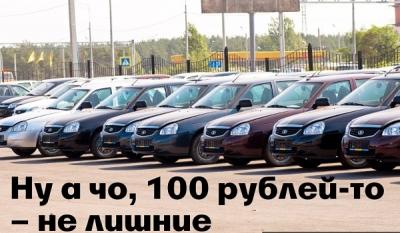 100 Рублей штрафа и 10 суток ареста