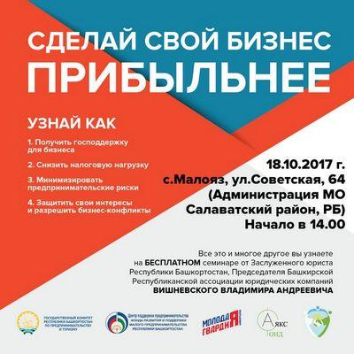 14 Апреля 2011 года в москве состоится iii ежегодный конгресс и ii ежегодная премия национальной ассоциации бизнес-ангелов