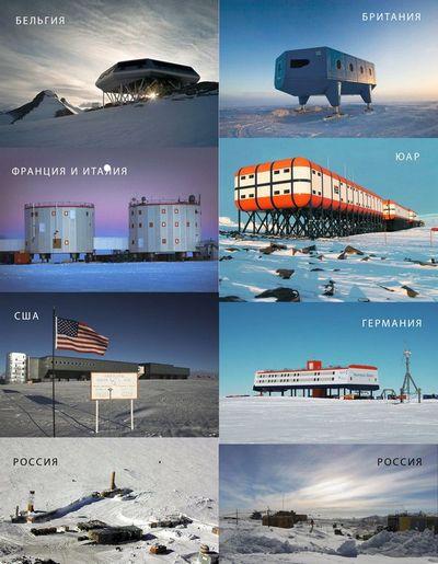 Арктическая наука: год наполярной станции