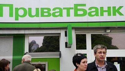 Банк коломойского будет национализирован - «военные действия»