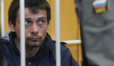 """""""Белгородскому стрелку"""" предъявили новое обвинение"""