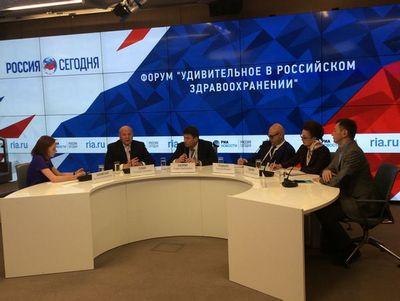 «Берингер ингельхайм» расскажет об инновациях в российском здравоохранении студентам фармацевтических вузов