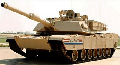 Бронеавтомобили армии сша
