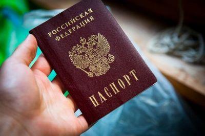 Бывшие украинские военные начали получать регистрацию всевастополе - «новости дня»