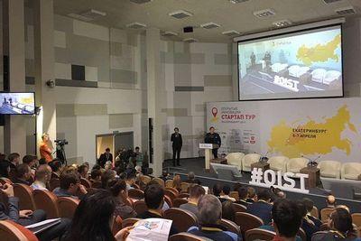 Центр нанотехнологий татарстана начинает сотрудничество с ассоциацией переработчиков полимеров
