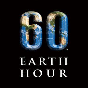 Час земле 2011: гаси свет 26 марта в 20:30!