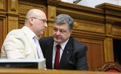 Чего хотят турчинов и порошенко? - «военные действия»
