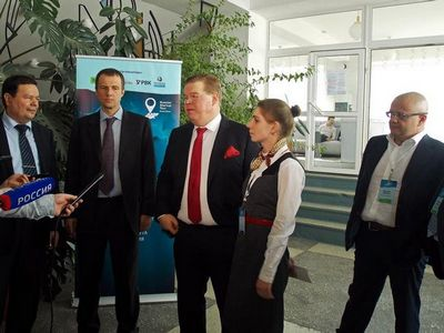 Делегация из бразилии посетит томск для участия в xii международной конференции тройной спирали