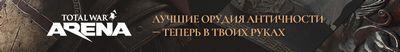 Дипломы древнеримских ветеранов