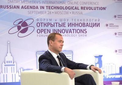 Дмитрий медведев пообщался онлайн с лидерами инновационного сообщества