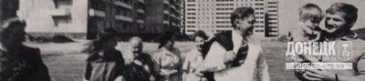 Джон пинтер и его семья - «военные действия»
