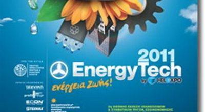 Energytech-2011: израиль озеленит экономику на 2 миллиарда евро