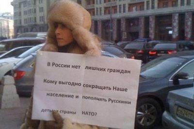 Еспч заменил американцам детей из россии тремя тысячами долларов - «военные действия»
