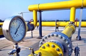Европа должна платить за безопасность от русского газа - «новости дня»