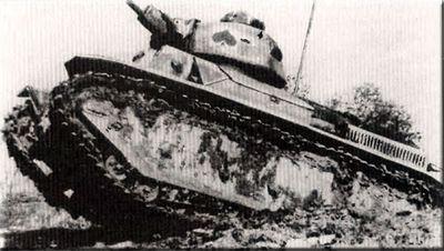 Французский пехотный танк