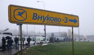 """Гендиректор """"внуково"""" уволен после авиакатастрофы в аэропорту"""