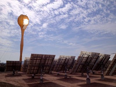 Гибридная электростанция в эфиопии будет работать 24/7
