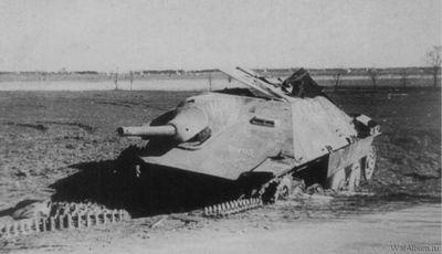 «Хетцер» — истребитель танков