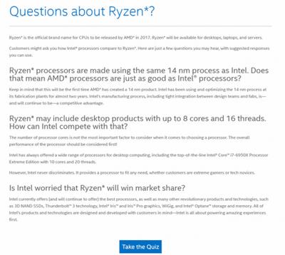 Intel учит сотрудников правильно отвечать на вопросы, касающиеся процессоров amd ryzen