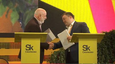 Иркутск – за сотрудничество с южной кореей в сферах инновационных технологий, медицинского туризма и пищепрома