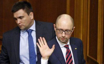 Яценюк идет ва-банк - «война»