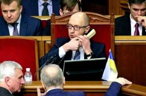 Яценюк получил в вашингтоне по имиджу - «новости дня»