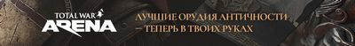 Экипировка античных воинов: древнегреческий гоплит