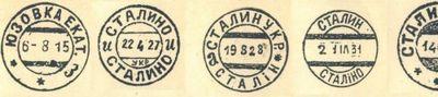 Юзовка (юзово) — сталино (сталин) — донецк. историко-лингвистический этюд - «военные действия»