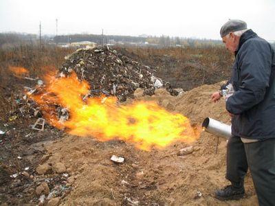 Киевские свалки будут производить электроэнергию