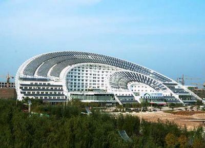 Китай принимает 4-ю международную конференцию по солнечной энергетике в самом крупном в мире солнечном здании