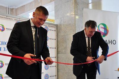 Компания «метаклэй» открыла научно-технологическую лабораторию в москве