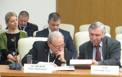 Конгресс-центр оэз «дубна» принял форум «идеология лидерства»