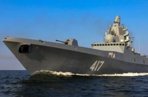 «Корабль-невидимка» российского флота - «новости дня»