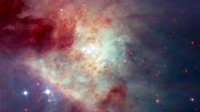 Космические разводы: почему расстались две звезды?