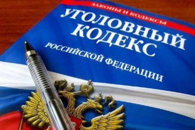 Кпрф предложила вернуть в ук полноценную норму о конфискации - «военные действия»
