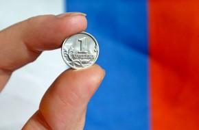 Минфин собирается обесценить доходы россиян - «новости дня»