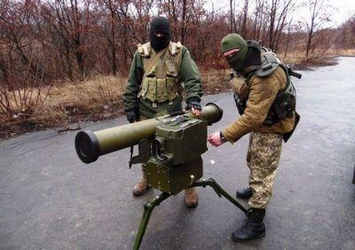 На вооружение украинских десантников поступают новые противотанковые комплексы - «военные действия»