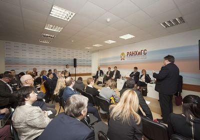 Национальный доклад об инновациях представлен на гайдаровском форуме