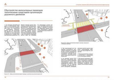 Немцы представили концепцию лифта, движущегося в разных направлениях