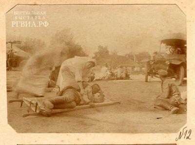 Несбывшийся армагеддон 1915 года