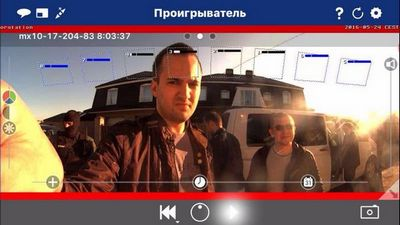 Обыск у дмитрия нестеренко, свидетеля по делу о контрабанде