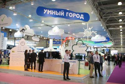 Open innovations expo начала работу в рамках ii московского международного форума «открытые инновации»