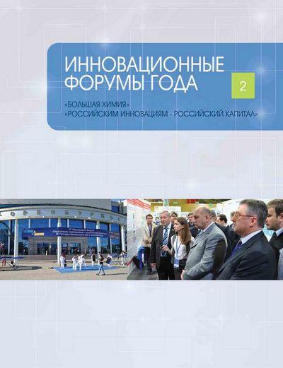 «Оптоган» заключил соглашение о сотрудничестве с республикой башкортостан