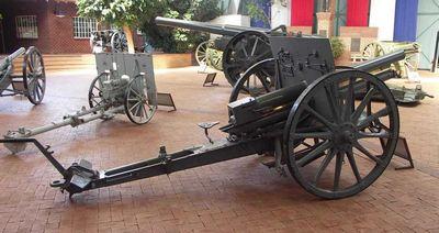 Орудие, начавшее первую мировую