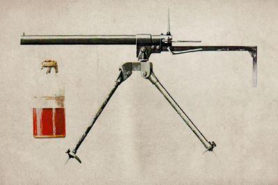 Оружие, не оправдавшее надежд
