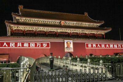 Пекин требует от кореи отказаться от размещения американской противоракетной системы - «военные действия»