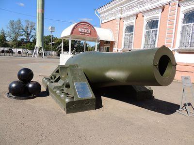 Пермская царь-пушка
