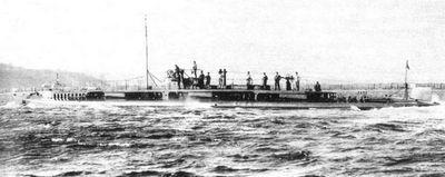 Подводные пароходы против подводных теплоходов