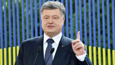 Порошенко рассказал, как собирается наказать россию за крым - «новости дня»