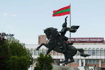 Приднестровье на переднем крае - «военные действия»